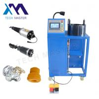China Hydraulic Hose Air Shock Absorber Crimping Machine With Screen Fitting Repair Air Suspension wholesale