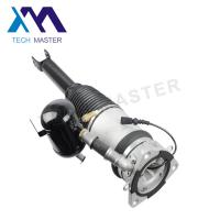 Buy cheap Rear Right 4E0616002E Air Suspension Shocks Air Strut For Audi A8D3 Airmatic from wholesalers