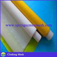 China polyester printing mesh for textile printing wholesale