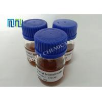 Quality Polymer Crosslinker 1,2,4-Triallyl trimellitate 2694-54-4 TATM Soluble In Alcohol for sale