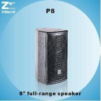 """China P8 8"""" Two Way Professional Speaker wholesale"""