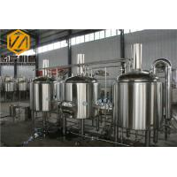 Quality Hotel / Restaurant Beer Brewing Kit , Conical Tank Beer Distillery Equipment for sale