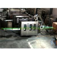 China Small Glass Bottle Filling Machine , Germany Purified Pure Water Bottling Plant wholesale