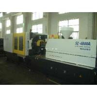 Buy cheap Plastic Injection Machine (SZ-4800A) from wholesalers
