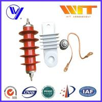 China Electrical Metal Oxide Surge Arrester with Bracket Silicone Housing wholesale
