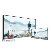 China Super Narrow Bezel 1.8mm 4K Video Wall / 4k Video Display LG 55 Inch LCD Screen For Airport wholesale