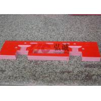 Buy cheap DIN 5510 Certification GPO3 Red Laminate Sheet , Fiberglass Plate Sheet from wholesalers
