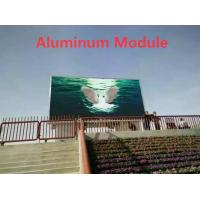 China Outdoor SMD Advertising   LED Screens Waterproof 1R1G1B Rental LED Screen  Display wholesale