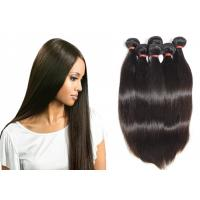 China No Chemical Unprocessed Human Hair Bundles / Silky Straight Remy Hair wholesale