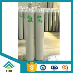 China 99.999% Argon Gas Ar Gas Manufacturer on sale