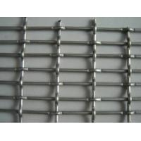 China Stainless Steel Double Crimped Wire Mesh Sand Sieving Square Woven Wire Mesh wholesale