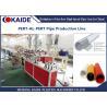 Buy cheap Multilayer PERT Aluminum Pipe Making Machine / PERT AL PERT Pipe Production Line from wholesalers