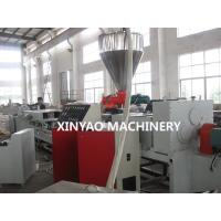 Buy cheap PVC single wall corrugated pipe extrusion line (16-200mm) from wholesalers