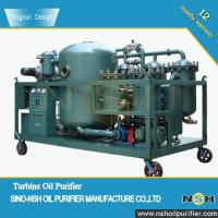 China 600LPH-18000LPH Vacuum Oil Purifier for Steam Turbine, Remove water, gas, impurities on sale