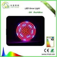 China 8 Watt UFO LED Grow Lights , LED Hydroponic Grow Lights FCC / SGS listed wholesale