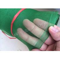 China HDPE Material Reinforced Nylon Mesh Net Agriculture Shade Net For Agricultural Crop wholesale