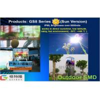 China GS8 Series SMD2323 Outdoor Led Screens Display Over 8000 Nits wholesale