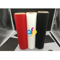China Black Matte Velvet Lamination Films wholesale
