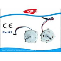 China Professional Custom Micro DC Brushless Motor 1300-2000rpm For Exhaust Fan wholesale
