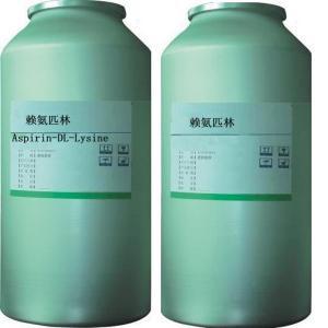 China Medicine Grade Amino Acid L Arginine White Powder CAS No. 37466-21-0 on sale