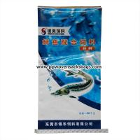 China Feed , Flour & Fish Meal BOPP Film Laminated PP Wover Bags Block Bottom Packing Sacks wholesale