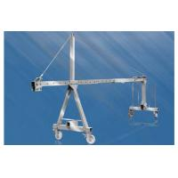 China Aluminum Working Suspended Access Platform wholesale