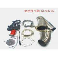 China Remote Control Automatic Electric Exhaust Bypass ValveFor Air Conditioning wholesale