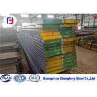 China Annealed 1.2083 Tool Steel , 420 Alloy Tool Steel 20 - 90mm Thickness wholesale