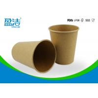 China Brown Kraft 9oz Disposable Paper Cups With Spiral Design Indented Bottom wholesale