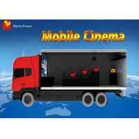 China High End Visual Experience 7D Mobile Movie Theater Truck Frightening Games on sale