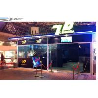 China Special Effect 7D Cinema Systems With 5.1 / 7.1 Audio System, Motion Chair wholesale