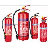 China Dry Powder Fire Extinguisher (FY) wholesale