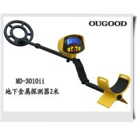 China Security Hunter Metal Detector High Sensitivity 800x600 Resolution wholesale