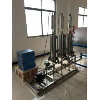 China Industrial Ultrasound Processor Titanium Material Probe Dispersing And Deagglomeration wholesale