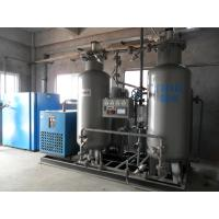 China High Purity Chemical Nitrogen Generator Equipment On Site Gas Systems Plant on sale