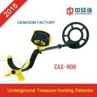 China Copper Aluminium Digital Metal Detector With LCD Screen Metal recognition Alarm wholesale