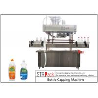 China Wash Liquid Inline Bottle Capping Machine 200 CPM With Heavy Duty Frame wholesale