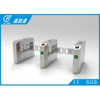 China Automatic Openned Speed Swing Gate Turnstile Control Board For Amusement Park wholesale