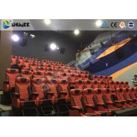 China Red Dynamic sitting 4D Movie Theater  , Intellectualized Control , Momentum With Electric wholesale