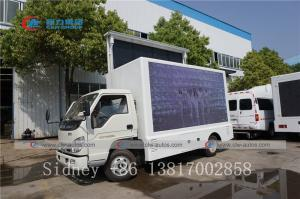 China Foton Forland 4x2 LED Billboard truck High Brightness LED Advertising Truck mobile stage truck for roadshow wholesale