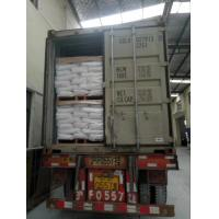 China HIGH QUALITY  Rutile Titanium Dioxide R616 Produce White Masterbatch CAS NO.13463-67-7 from china with fast delivery on sale