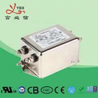 China Surface Mounted DC Power Supply Noise Filter For Electric Scooter wholesale