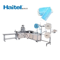 Buy cheap HTL-120-G1 One drag one high speed servo flat production line from wholesalers