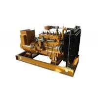 Quality 200 Kw Special Design Natural Gas Generator Set Waterproof Canop Less Vibration for sale