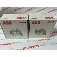 China ABB Module IMFCS01 MULTI FUNCTION CONTROLLER MODULE NETWORK 90 DCS Highest version wholesale