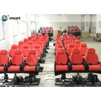 China Red Luxury Chairs 7D Movie Cinema With Shooting Interactive Game wholesale