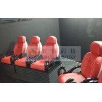 China Professional 6D Motion Theater Chair 3 Seats With Aroma / Water/ Air Effects wholesale