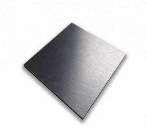 China Mirror Finish Alloy Metal Anodized Aluminum Plate / Sheet wholesale