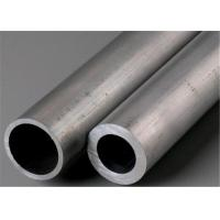 China Hot Rolled Stainless Steel Round Tube / Straight Welded 316Ti Seamless Steel Tube wholesale