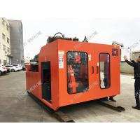 China Jerry Cans HDPE Blow Molding Machine 720mm Moving Distance 630x385mm wholesale